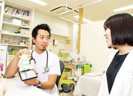 診療の流れ_診断